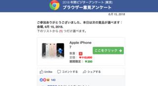 スクリーンショット 2018-06-15 19.50.40.png