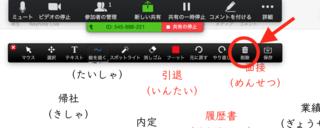 スクリーンショット 2018-09-01 17.57.41.png