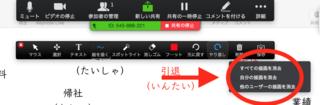 スクリーンショット 2018-09-01 17.57.47.png