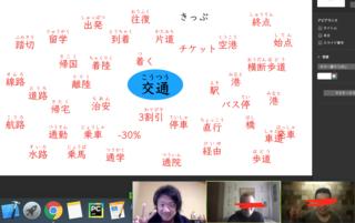 スクリーンショット 2020-02-29 16.51.39.png